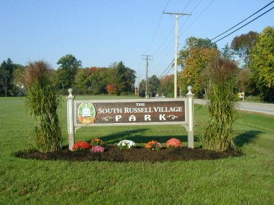 VILLAGE OF SOUTH RUSSELL – PART-TIME BUILDING INSPECTOR